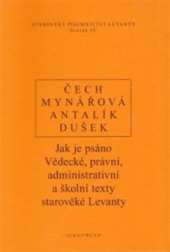 Jak je psáno - Jan Dušek