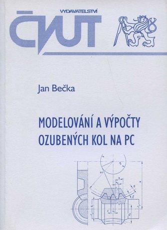 Modelování a výpočty ozubených kol na pc