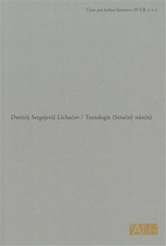 Textologie