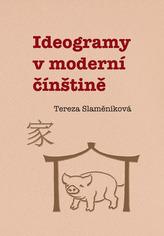 Ideogramy v moderní čínštině