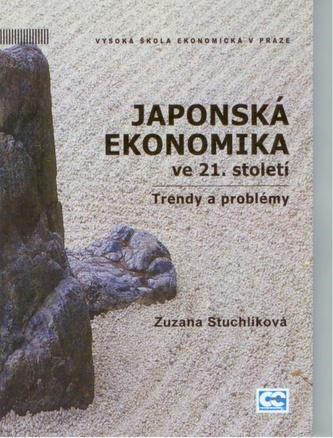 Japonská ekonomika ve 21. století