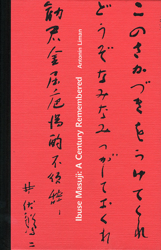 Ibuse Masuji: A Century Remembered