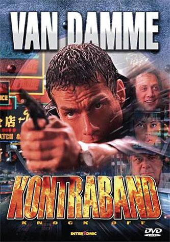 Kontraband DVD