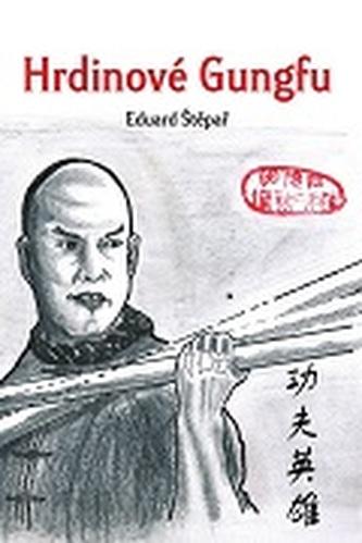 Hrdinové gugfu