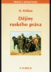 Dějiny ruského práva