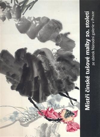 Mistři čínské tušové malby