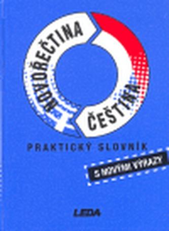 Praktický slovník Novořečtina Čeština