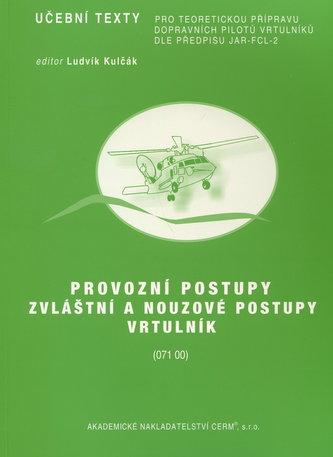Provozní postupy, zvláštní a nouzové postupy - vrtulník