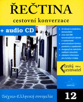 Řečtina cestovní konverzace + CD
