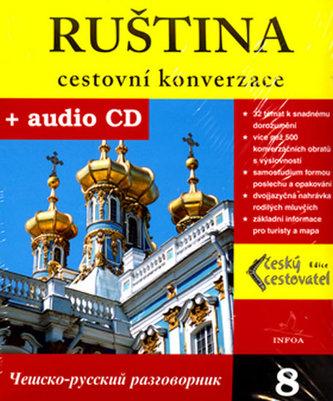 Ruština cestovní konverzace + CD