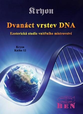 Dvanáct vrstev DNA: Ezoterická studie vnitřního mistrovství