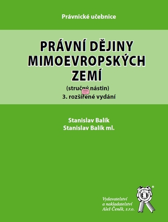 Právní dějiny mimoevropských zemí, 3. vydání