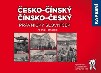 Kapesní česko-čínský/čínsko-český právnický slovníček