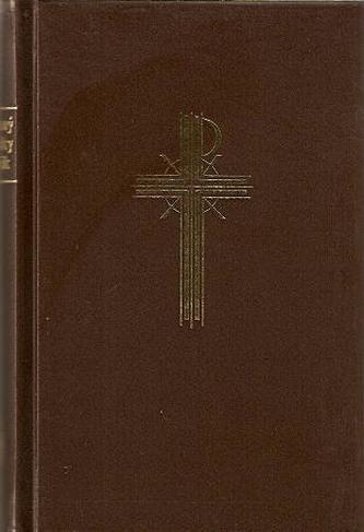 Jednotný katolícky spevník 75. vydanie