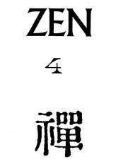 Zen 4  (Antologie)