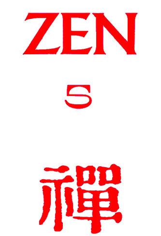 Zen 5  (Antologie)