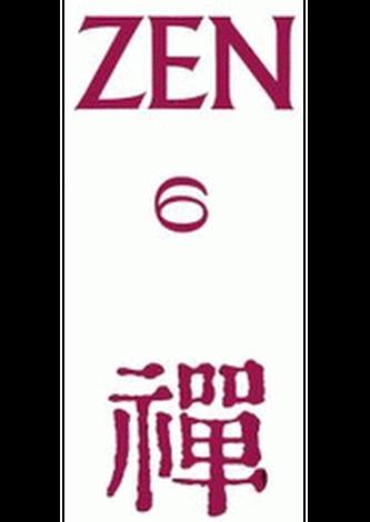 Zen 6 (Antologie)