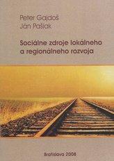 Sociálne zdroje lokálneho a regionálneho rozvoja