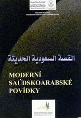 Moderní saúdskoarabské povídky