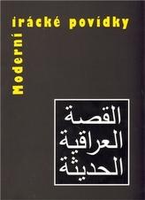 Moderní irácké povídky