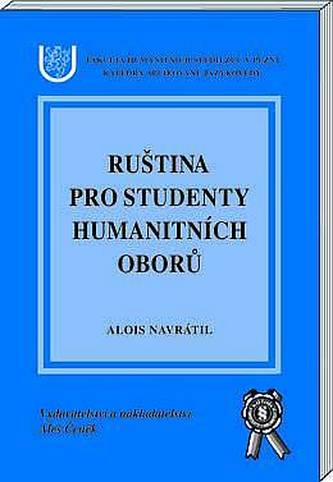 Ruština pro studenty humanitních oborů