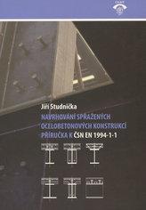 Navrhování spřažených ocelobetonových konstrukcí