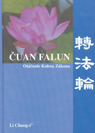 Čuan Falun