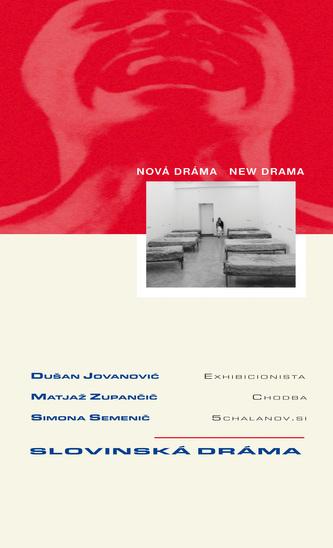 Slovinská dráma