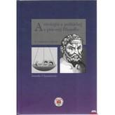 Antológia z politickej a právnej filozofie