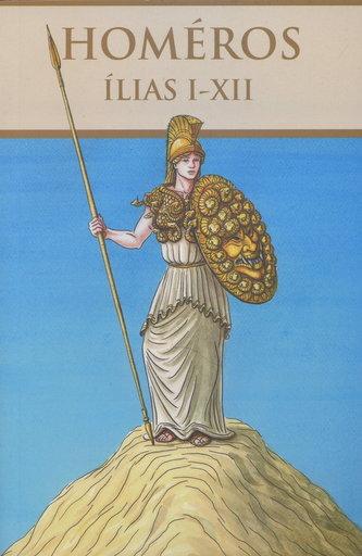 Homéros Ílias I-XII