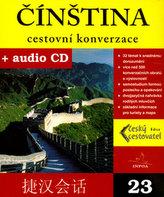 Čínština cestovní konverzace + audio CD