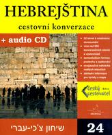 Hebrejština cestovní konverzace + CD