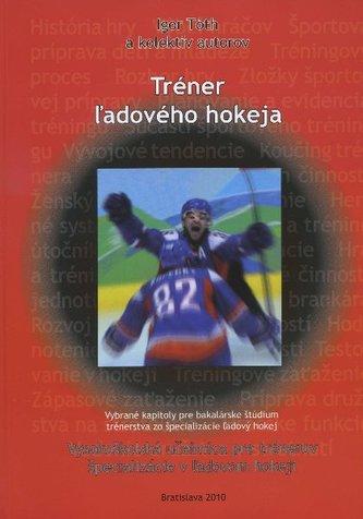 Tréner ľadového hokeja