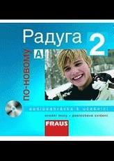 Raduga po-novomu 2 CD česká verze