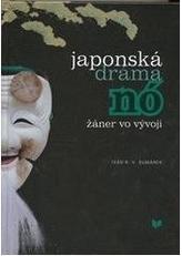 Japonská dráma nó