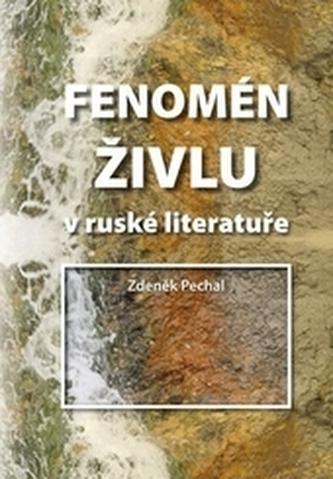Fenomén živlu v ruské literatuře
