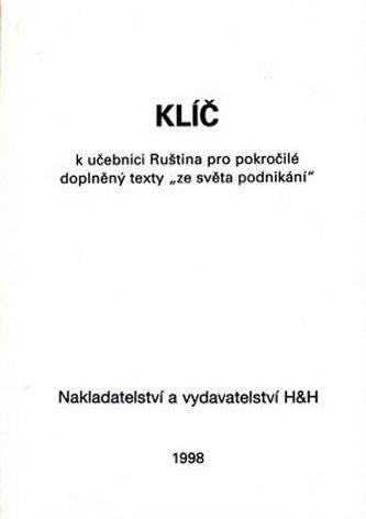 Ruština pro pokročilé - Klíč k učebnici