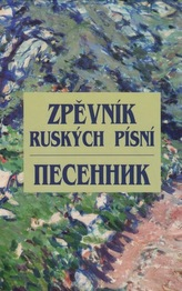 Zpěvník ruských písní / Pesennik