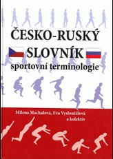 Česko-ruský slovník sportovní terminologie
