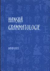Hanská grammatologie