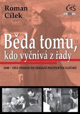 Běda tomu, kdo vyčnívá z řady (1948-1953: pohled do zákulisí politických zločinů)
