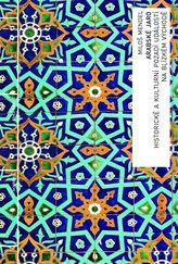 Arabské jaro - Historické a kulturní pozadí událostí na blízkém východě