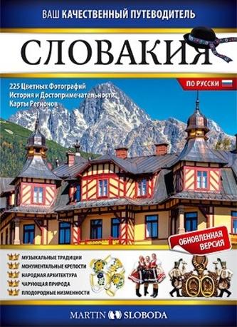 Slovensko obrázkový sprievodca RUS