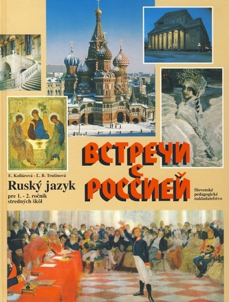 Ruský jazyk pre 1. - 2. ročník stredných škôl - 2. vydanie