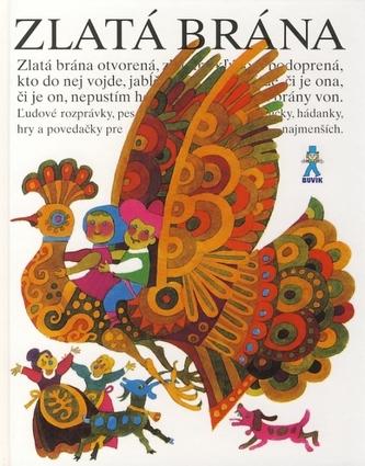 Zlatá brána - 7. vydanie