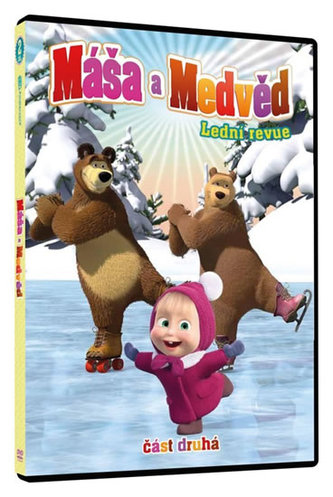 Máša a medvěd - Lední revue - DVD (část druhá)