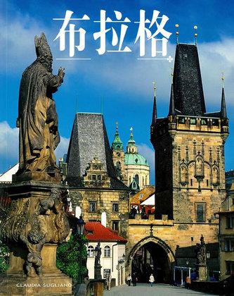 Bulagé / Praha - místa a historie - Sugliano Claudia