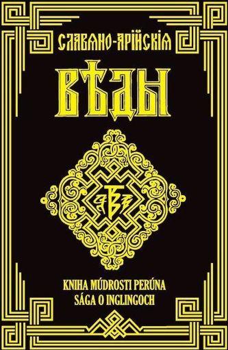 Kniha Múdrosti Perúna