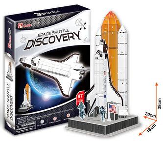 Puzzle 3D Raketa Discovery – 87 dílků