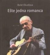 Ešte jedna romanca (+CD)